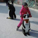 Die Sonne scheint für Pandabären und Eiskunstläufer!